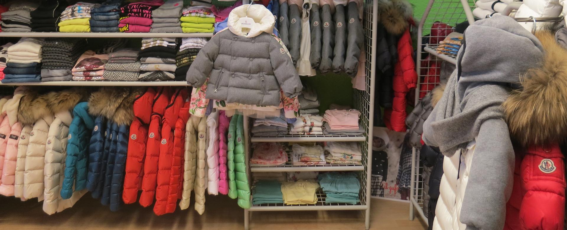 Boutique Paper Moon - Ski & street wear just for kids